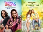 Half Yearly Round Up 2017 5 Malayalam Movies That Deserved More
