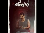 Mohanlal Odiyan Motion Poster Is Out