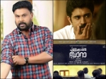Actor Dileep S Arrest Nivin Pauly S Next Big Project Other Mollywood News Of The Week