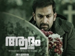 Prithviraj S Adam Joan For Onam