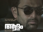 Prithviraj Adam Joan Official Teaser Is Out