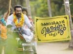 Rakshadhikari Baiju Oppu Box Office 90 Days Kerala Collections