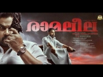 Dileep S Ramaleela Censoring The Movie Completed