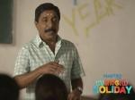 Sreenivasan Talks About Sunday Holiday His Favourite Film