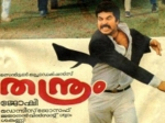 Past To Present Who Would Best Replace Mammootty If Thanthram Is Remade