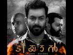 Tiyaan Box Office 5 Days Kerala Collections