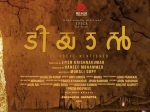Prithviraj Indrajith S Tiyaan Surya Tv Bags Satellite Rights