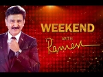 Reasons Behind The Success Of Weekend With Ramesh Show