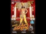 Arjun Sarja Not Playing The Role Of Arjuna In Kurukshetra