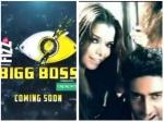 Abhishek Bachchans Stalker To Be Part Of Bigg Boss 11 Latest Update