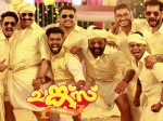 Chunkzz Box Office 1 Week Kerala Collections