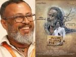 Lal Jose Bring Salim Kumar S Second Directorial Venture The Theatres