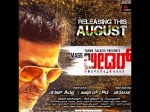 Mass Leader Movie Release Halted The Film Might Not Release On August