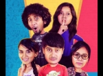 New Kannada Web Series Loose Connection Launched Pilot Episode