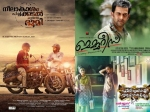 When 3 Malayalam Movies Fought Well With 2 Other Language Biggies