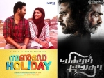 Box Office Chart July 24 30 Vikram Vedha Gives Other Malayalam Movies A Run For Their Money