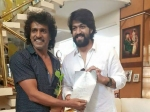 Rocking Star Yash Declares His Support To Real Star Upendra