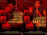 Mohanlal S Villain Meet The Antagonists Vishal Hansika Motwani Raashi Khanna Sreekanth