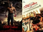 Vivegam Box Office Day 1 The Best Ever Opening An Ajith Kumar Starrer At Kerala Box Office