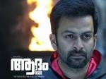Adam Joan Box Office 10 Days Kerala Collections