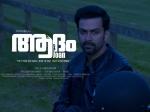 Adam Joan Box Office 15 Days Kerala Collections