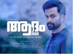 Adam Joan Box Office 25 Days Kerala Collections