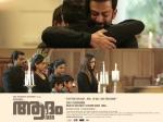 Adam Joan Box Office 5 Days Kerala Collections