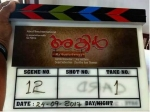 Mammootty Uncle Starts Rolling