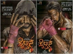 Kichcha Sudeep Preparation For His Role In Phailwan