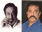 When Sivaji Ganesan Kamal Haasan Wanted This Actor S Role