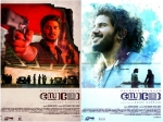 Dulquer Salmaan S Solo Release Date