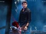 Spyder Movie Review Telugu Mahesh Babu Ar Murugadoss Plot Rating
