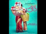 Tumhari Sulu Teaser Poster Why Is Vidya Balan Hiding Her Face