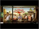 Chembarathipoo The First Look Poster The Movie Is Out