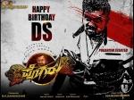 Action Prince Dhruva Sarja Celebrates His Birthday Today