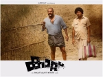 Kaattu Movie Review Story Rating Asif Ali Murali Gopy