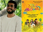 Kalidas Jayaram Comes In Support Aakashamittayee