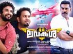 Lavakusha Movie Review Rating Plot Biju Menon Neeraj Madhav Aju Varghese