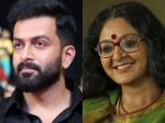 This S Why Prithviraj Walked Out Of Manju Warrier S Aami Kamala Surayya Biopic