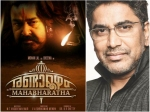 Mohanlal S Randamoozham Va Shrikumar Menon Posts An Update