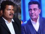 Shankar Kamal Haasan Collaborate Again