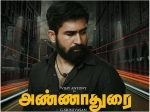 Annadurai Movie Review Rating Plot Vijay Antony