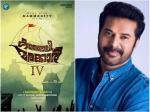 Mammootty As Kunjali Marakkar Santosh Sivan S Next