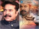 Mammootty S Kunjali Marakkar Shaji Nadesan Opens Up About The Film