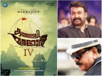 Mammootty S Kunjali Marakkar Mohanlal Priyadarshan Team S Next Mollywood News Of The Week