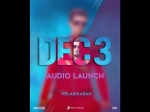 Velaikkaran Audio Launch On 3rd Dec