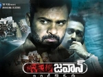 Jawaan Box Office Day 1 Collections