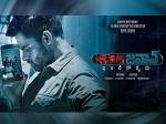 Jawaan Movie Review Rating Plot Sai Dharam Tej