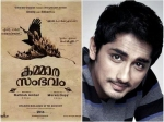 Team Kammarasambhavam Thanks Actor Siddharth