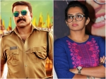 Parvathy Strongly Criticises The Mammootty Starrer Kasaba